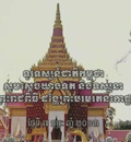 http://norodomsihanouk.info/All/Movies/1-7-13/Procession _07-02-13/1.jpg