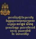 http://norodomsihanouk.info/1