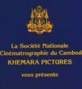 https://www.norodomsihanouk.info/All/Movies/Cam65/01.jpg