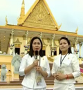 https://www.norodomsihanouk.info/All/Movies/Ceremonie_de_ Procession_ des_ Cendres_ Royales/01.jpg