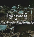 https://www.norodomsihanouk.info/All/Movies/Foret Ench/01.jpg