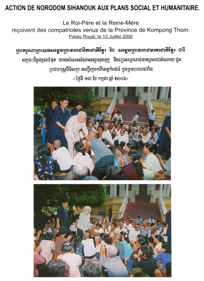 All/activity/ActiondeNorodomSihanouk/2010/Juillet/id322/photo001.jpg