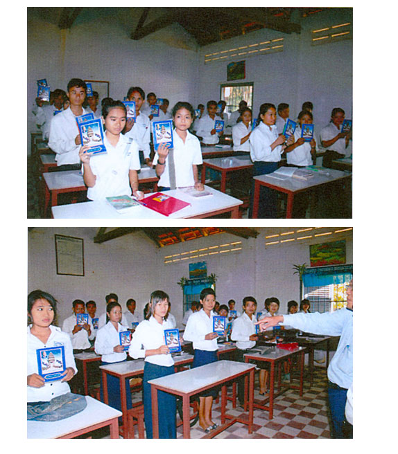 All/activity/ActiondeNorodomSihanouk/2011/Avril/id433/photo005.jpg