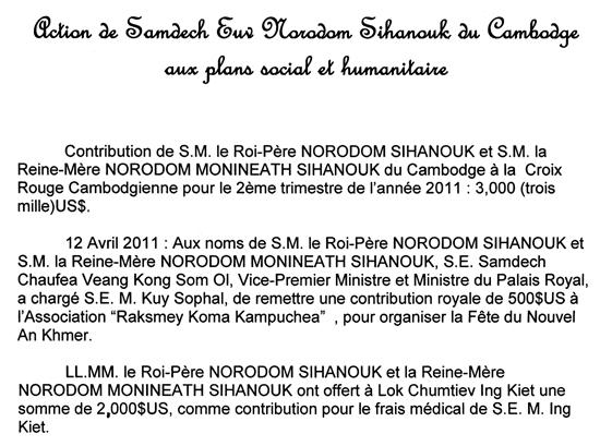 All/activity/ActiondeNorodomSihanouk/2011/Avril/id438/photo001.jpg