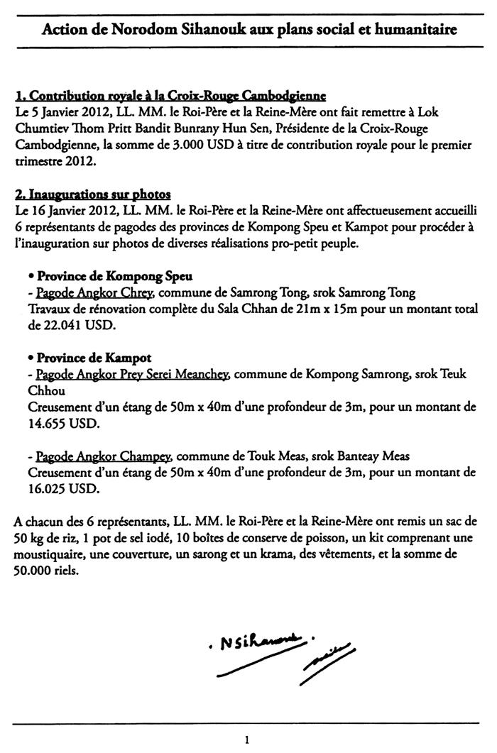 All/activity/ActiondeNorodomSihanouk/2012/Fvrier/id634/photo001.jpg