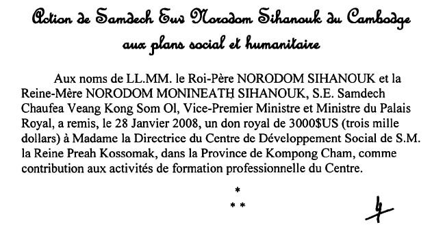 All/activity/ActiondeNorodomSihanouk/2012/Fvrier/id639/photo001.jpg