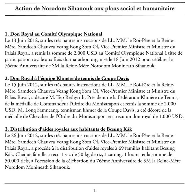 All/activity/ActiondeNorodomSihanouk/2012/Juillet/id737/photo001.jpg