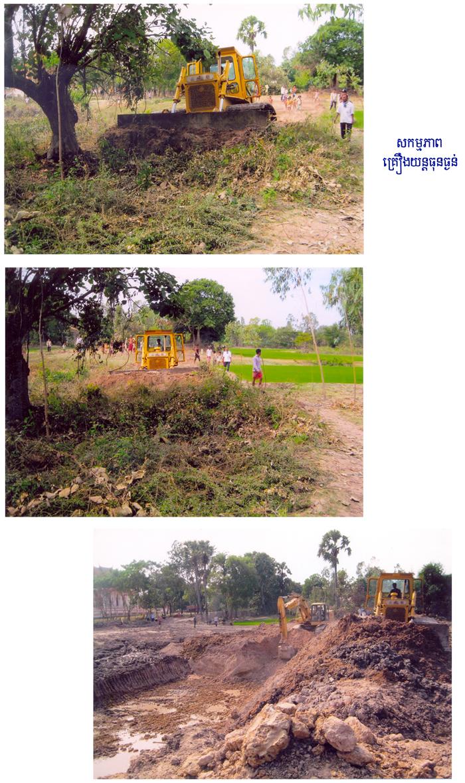 All/activity/ActiondeNorodomSihanouk/2012/Juillet/id740/photo006.jpg
