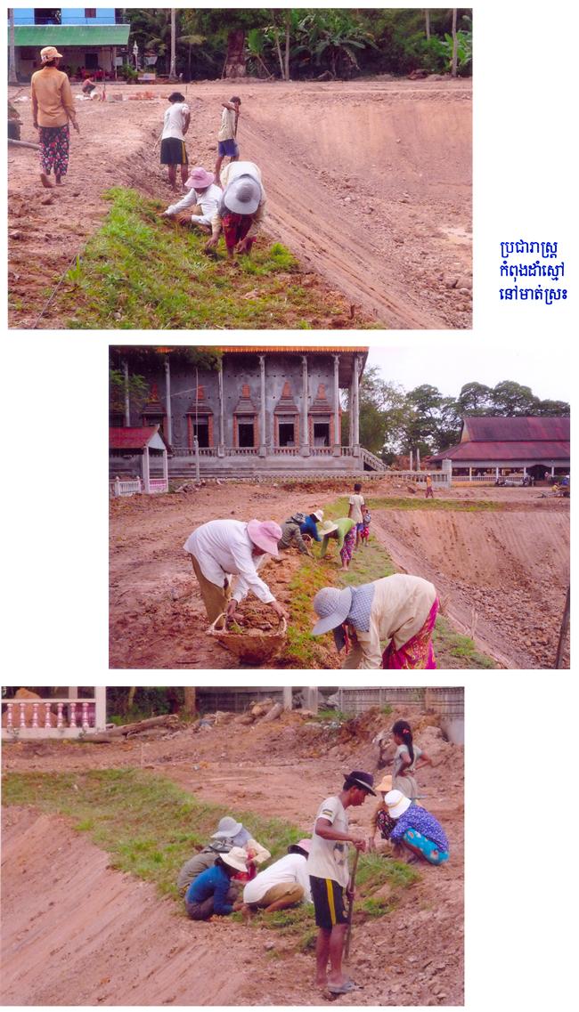 All/activity/ActiondeNorodomSihanouk/2012/Juillet/id743/photo005.jpg