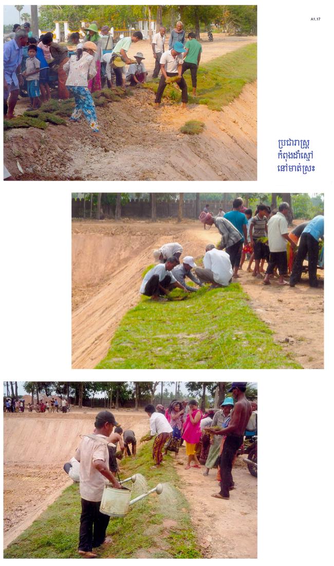 All/activity/ActiondeNorodomSihanouk/2012/Juillet/id750/photo005.jpg