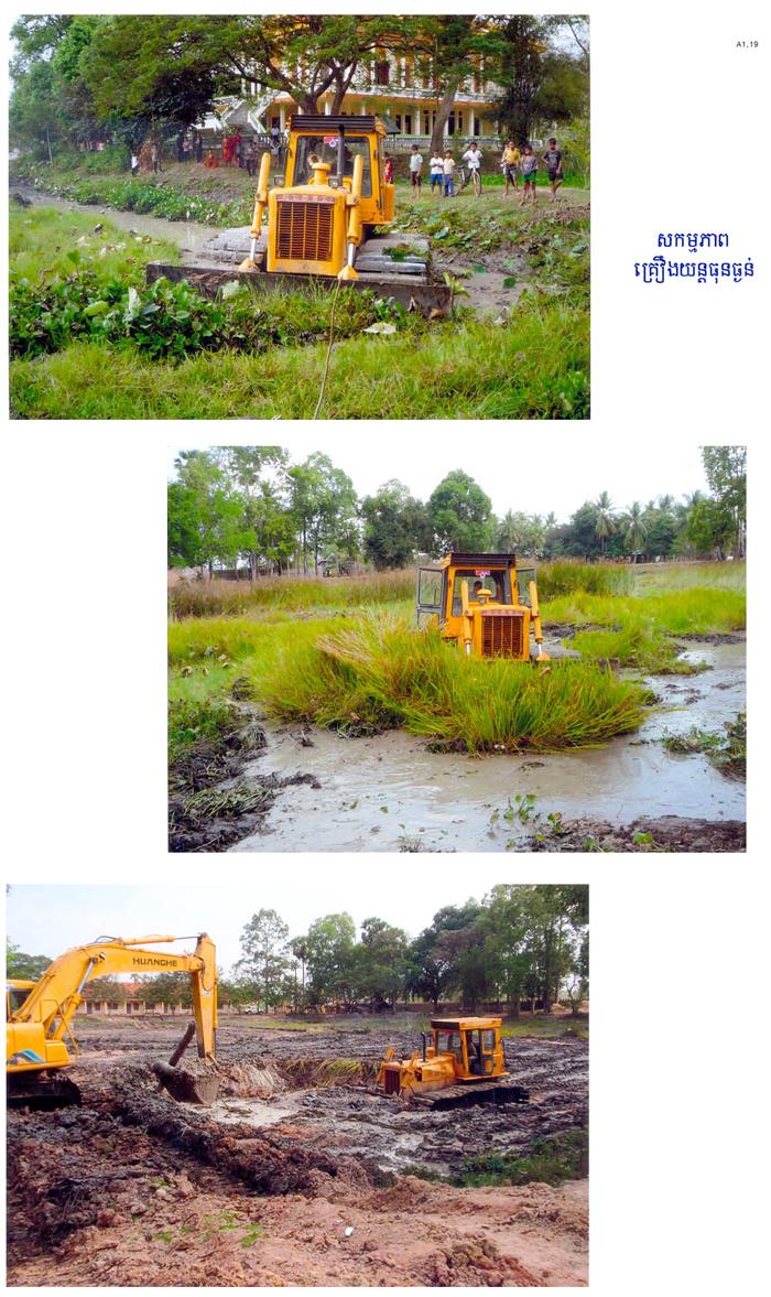 All/activity/ActiondeNorodomSihanouk/2012/Juillet/id750/photo006.jpg