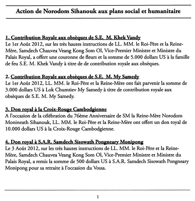 All/activity/ActiondeNorodomSihanouk/2012/Septembre/id786/photo001.jpg