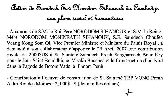 All/activity/ActiondeNorodomSihanouk/2013/Juin/id1029/photo001.jpg