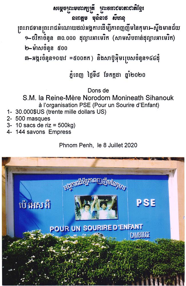 All/activity/ActiondeNorodomSihanouk/2020/Juillet/id2166/001.jpg