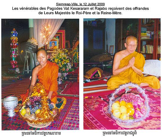 All/activity/ActivitsRoyales/2009/Juillet/id161/photo001.jpg