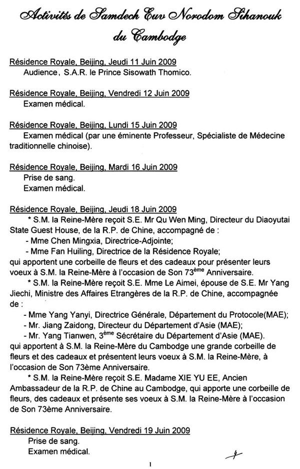 All/activity/ActivitsRoyales/2009/Juin/id147/photo001.jpg