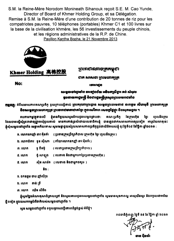 All/activity/ActivitsRoyales/2013/Novembre/id1158/photo001.jpg
