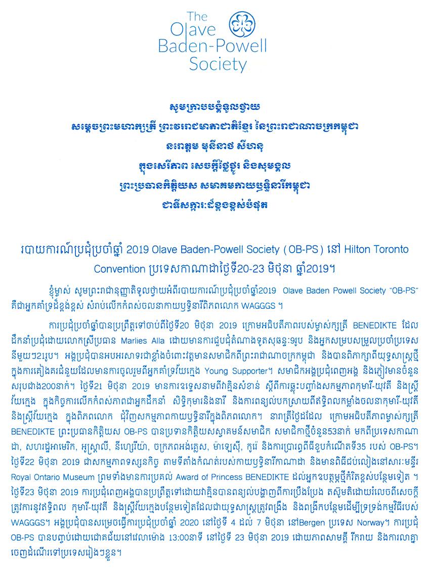 All/activity/ActivitsRoyales/2019/Juillet/id2012/001.jpg