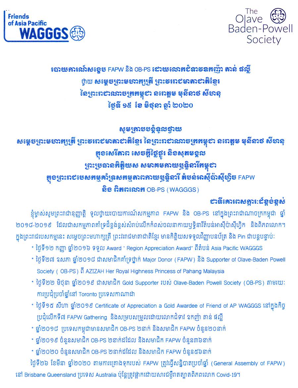 All/activity/ActivitsRoyales/2020/Juin/id2160/001.jpg