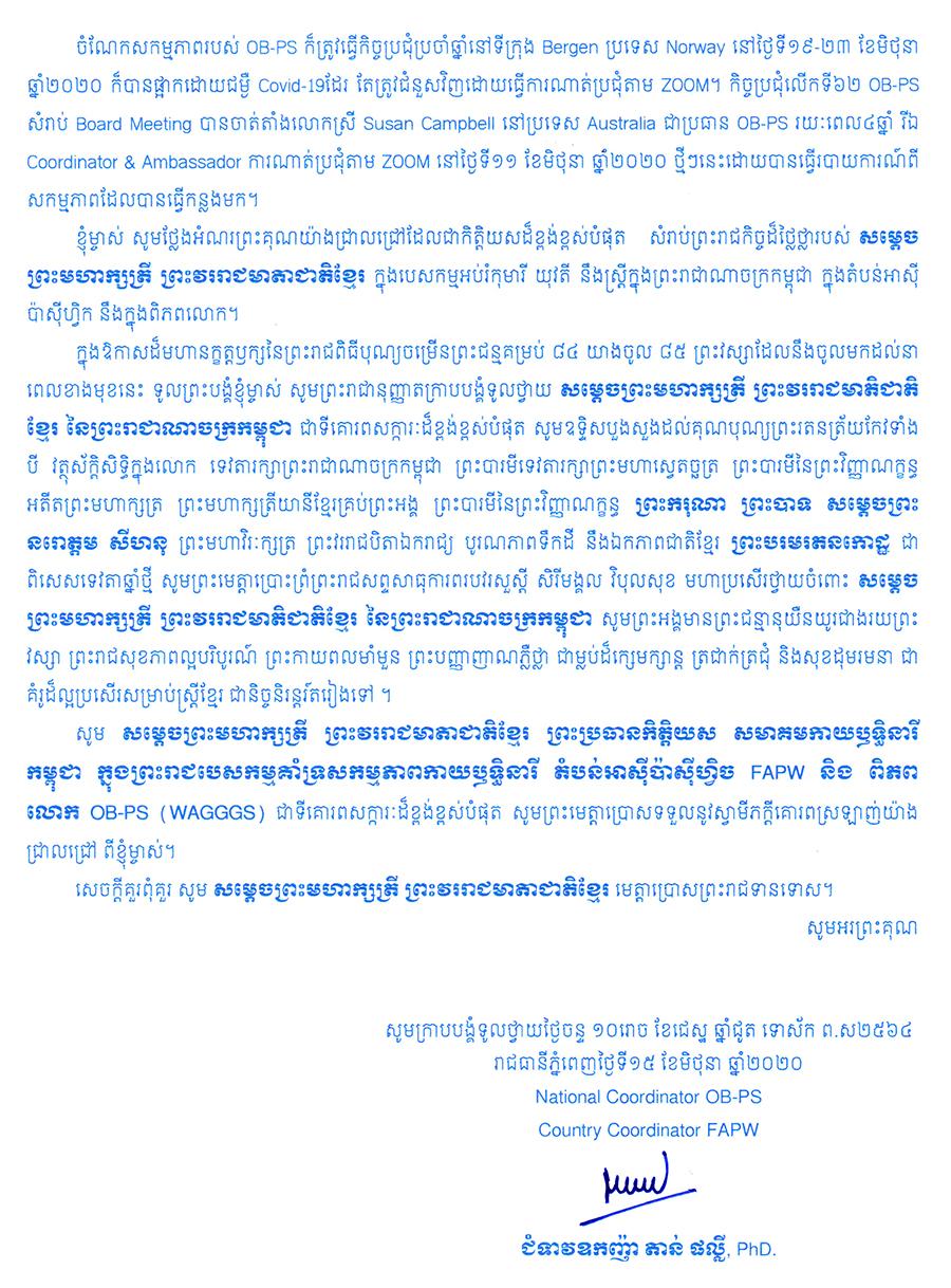 All/activity/ActivitsRoyales/2020/Juin/id2160/002.jpg