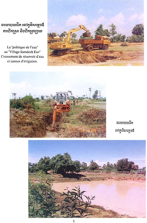 All/activity/RalisationsProPeuple/2009/Mai/id131/photo004.jpg