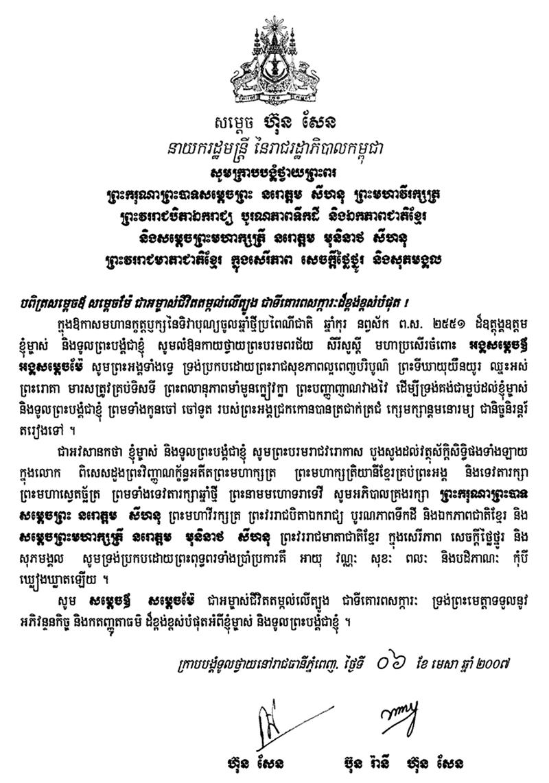 All/correspondance/CorrespondanceChefsdEtat/2013/Juillet/id1317/photo001.jpg