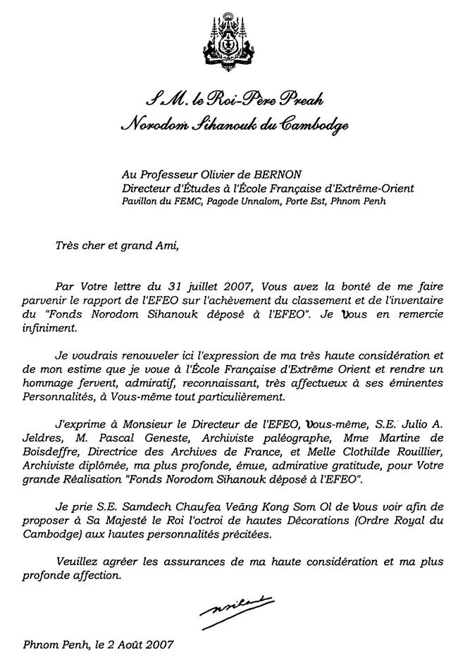 All/correspondance/CorrespondancePrive/2007/Aot/id917/photo001.jpg