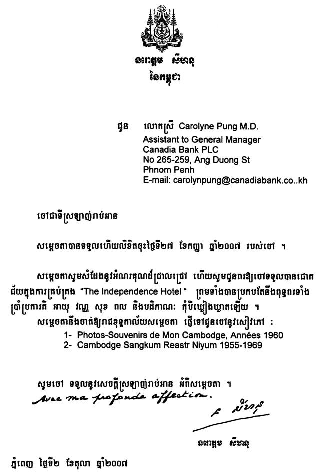 All/correspondance/CorrespondancePrive/2007/Octobre/id857/photo001.jpg