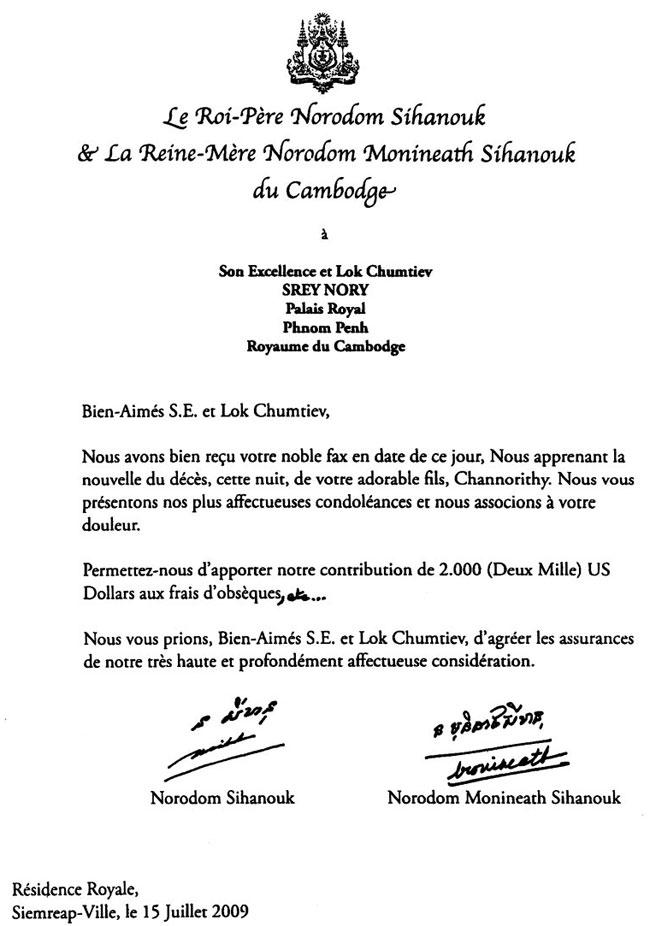 All/correspondance/CorrespondancePrive/2009/Juillet/id615/photo001.jpg