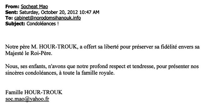 All/correspondance/CorrespondancePrive/2012/Octobre/id1098/photo001.jpg