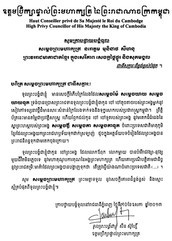 All/correspondance/CorrespondancePrive/2013/Juin/id1267/photo001.jpg