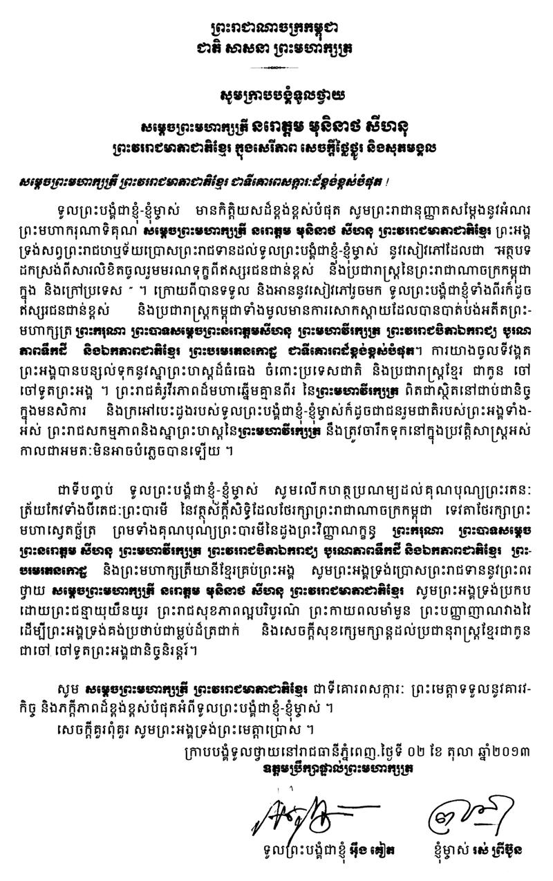 All/correspondance/CorrespondancePrive/2013/Octobre/id1477/photo001.jpg