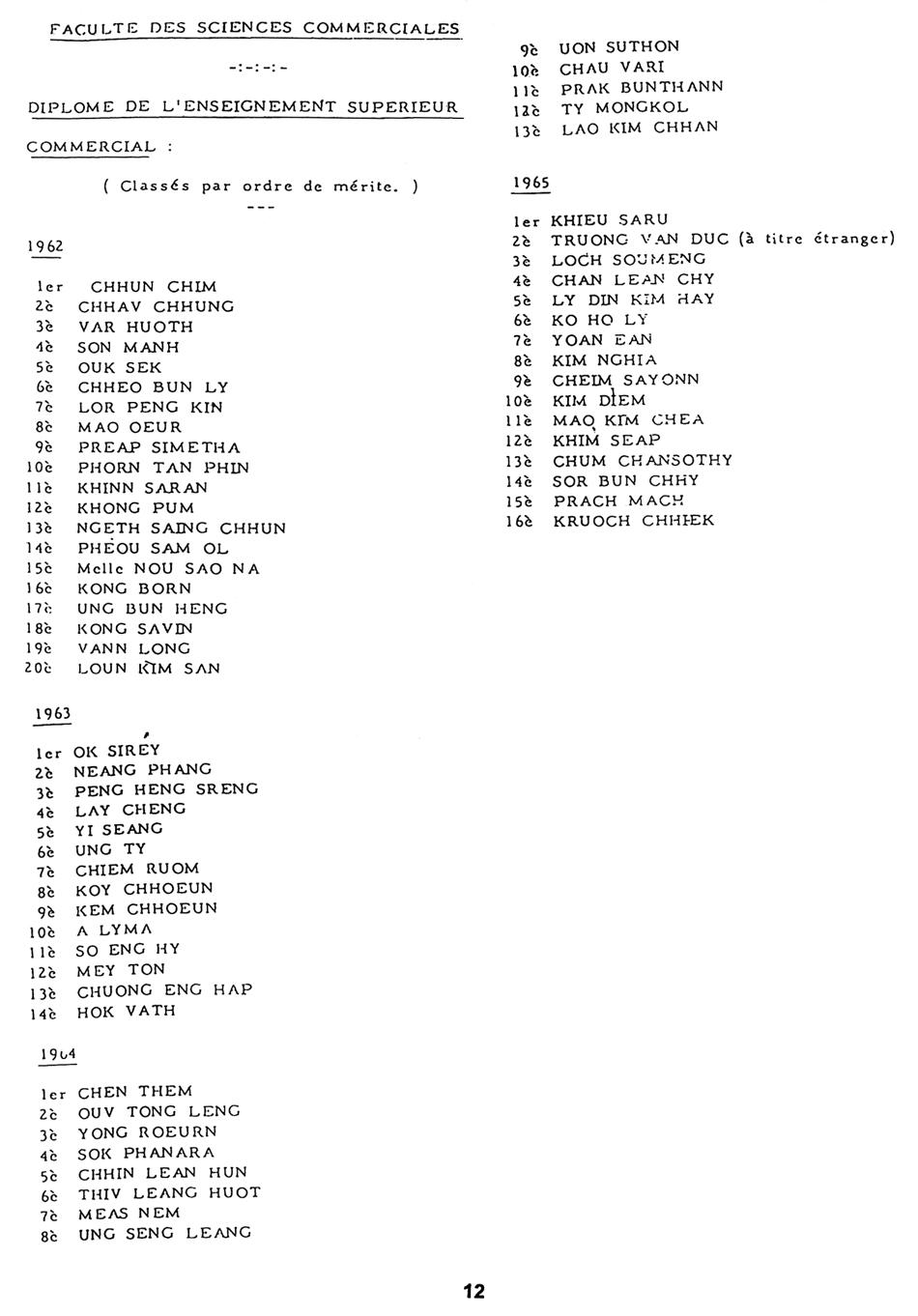 All/correspondance/CorrespondancePrive/2013/Octobre/id1480/photo012.jpg