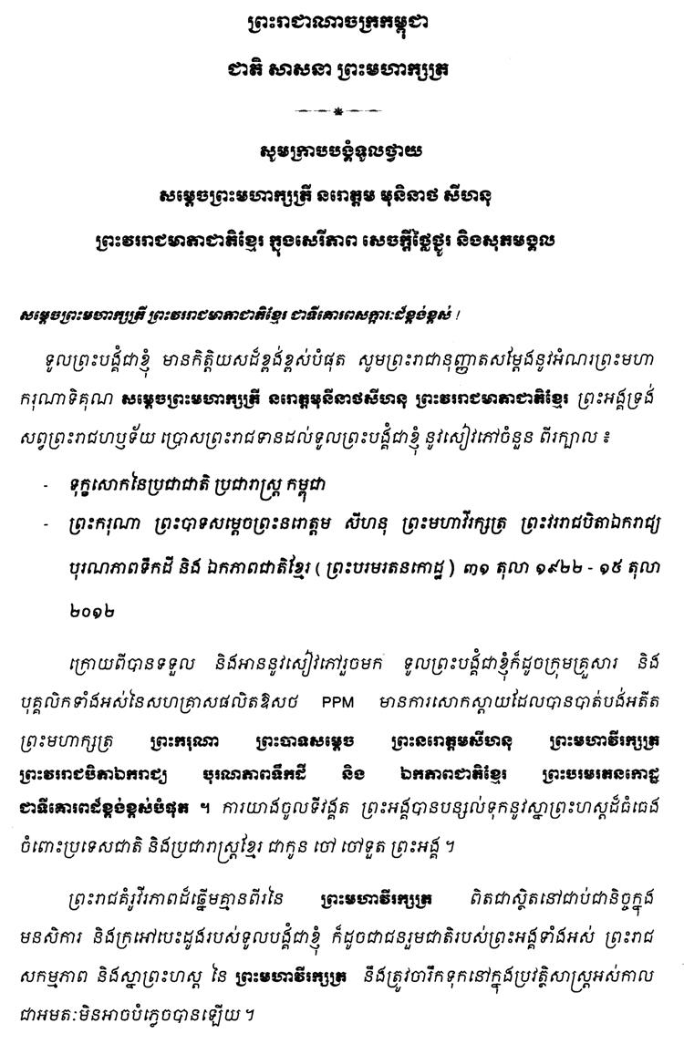 All/correspondance/CorrespondancePrive/2013/Octobre/id1486/photo001.jpg