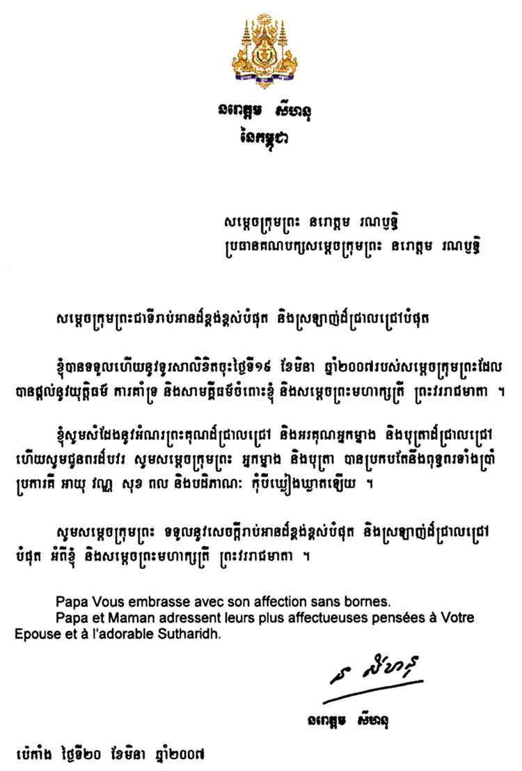 All/correspondance/CorrespondancePrive/2013/Septembre/id1441/photo001.jpg