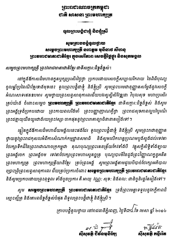 All/correspondance/CorrespondancePrive/2014/Avril/id1626/photo001.jpg