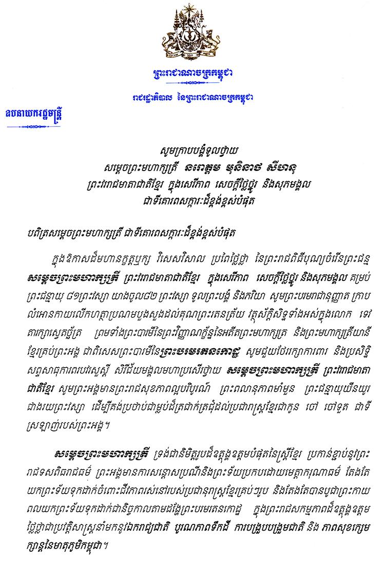 All/correspondance/CorrespondancePrive/2017/Juin/id2218/photo001.jpg