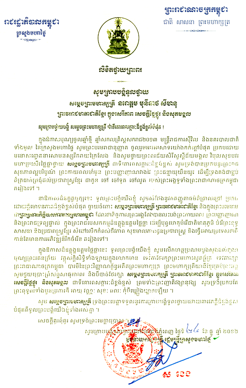 All/correspondance/CorrespondancedEtat/2012/Dcembre/id1201/photo001.jpg