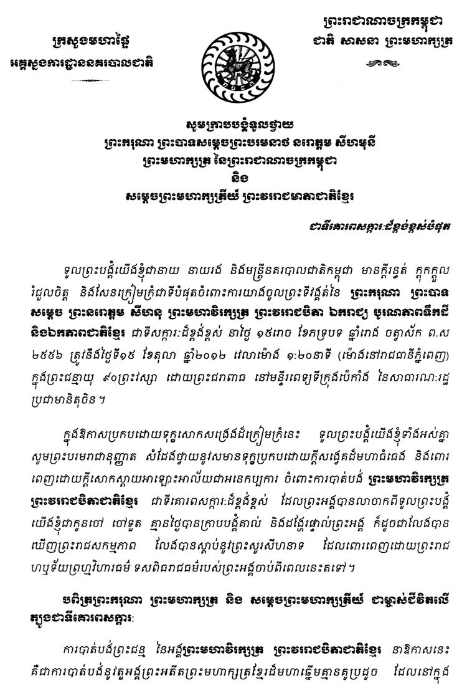 All/correspondance/CorrespondancedEtat/2012/Novembre/id1008/photo001.jpg