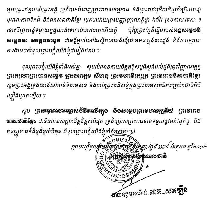 All/correspondance/CorrespondancedEtat/2012/Novembre/id1008/photo002.jpg
