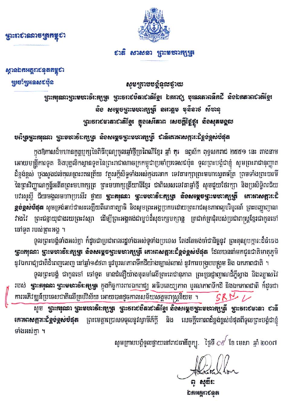 All/correspondance/CorrespondancedEtat/2013/Aout/id1362/photo001.jpg