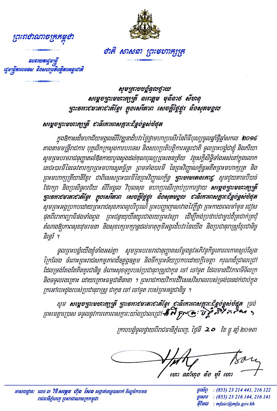 All/correspondance/CorrespondancedEtat/2013/Dcembre/id1538/photo001.jpg