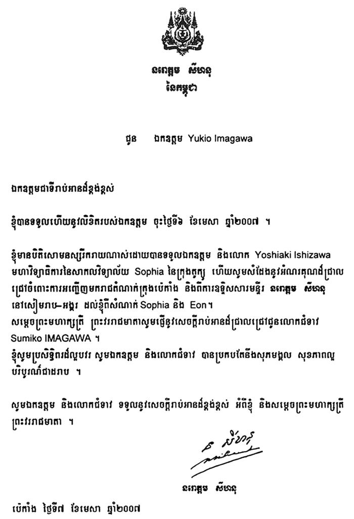 All/correspondance/CorrespondancedEtat/2013/Juin/id1287/photo001.jpg