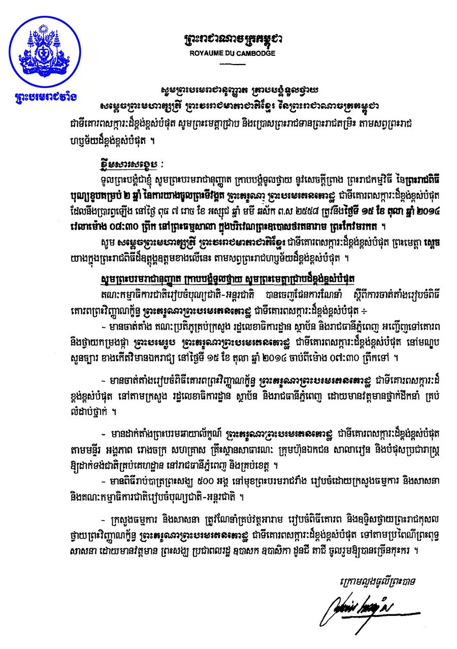 All/correspondance/CorrespondancedEtat/2014/Octobre/id1728/photo001.jpg