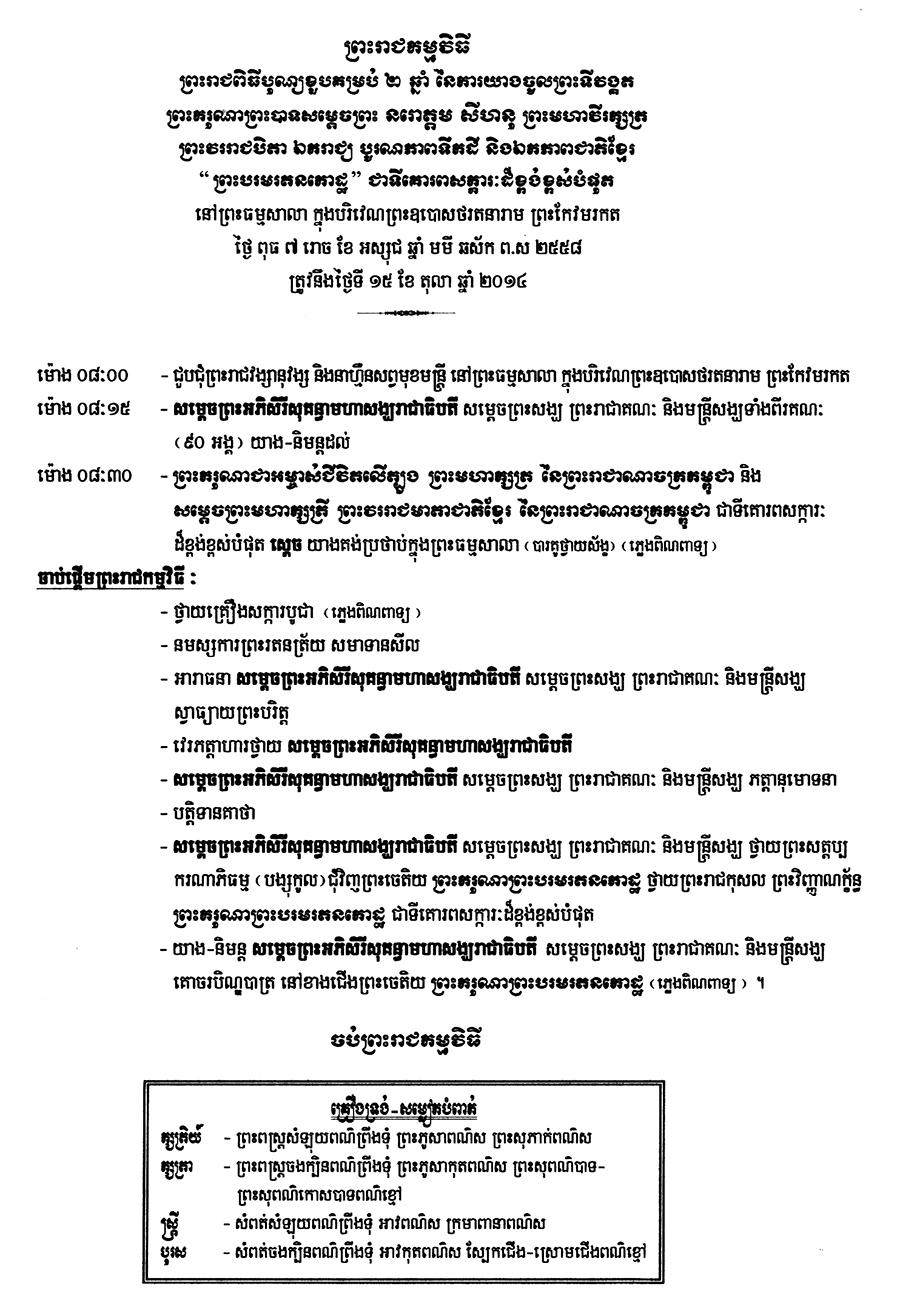 All/correspondance/CorrespondancedEtat/2014/Octobre/id1728/photo002.jpg
