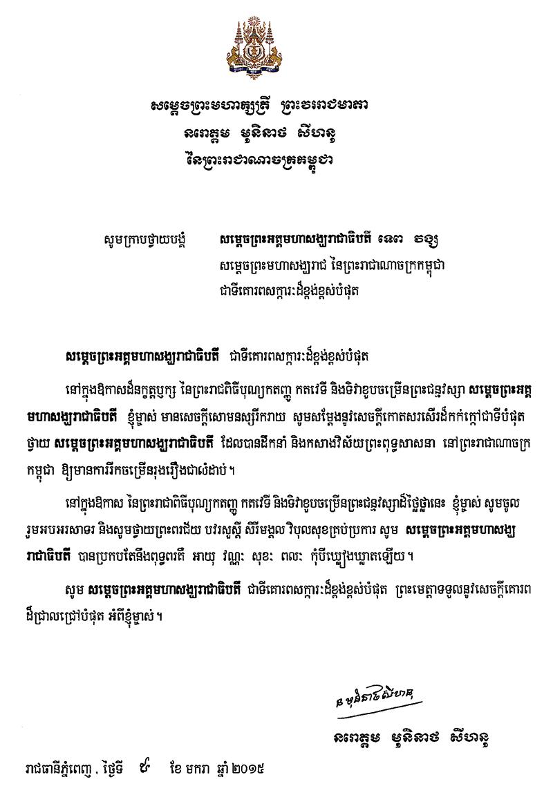 All/correspondance/CorrespondancedEtat/2015/Janvier/id1778/photo001.jpg