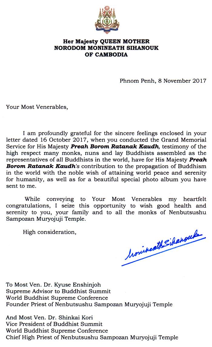 All/correspondance/CorrespondancedEtat/2017/Novembre/id2261/photo001.jpg