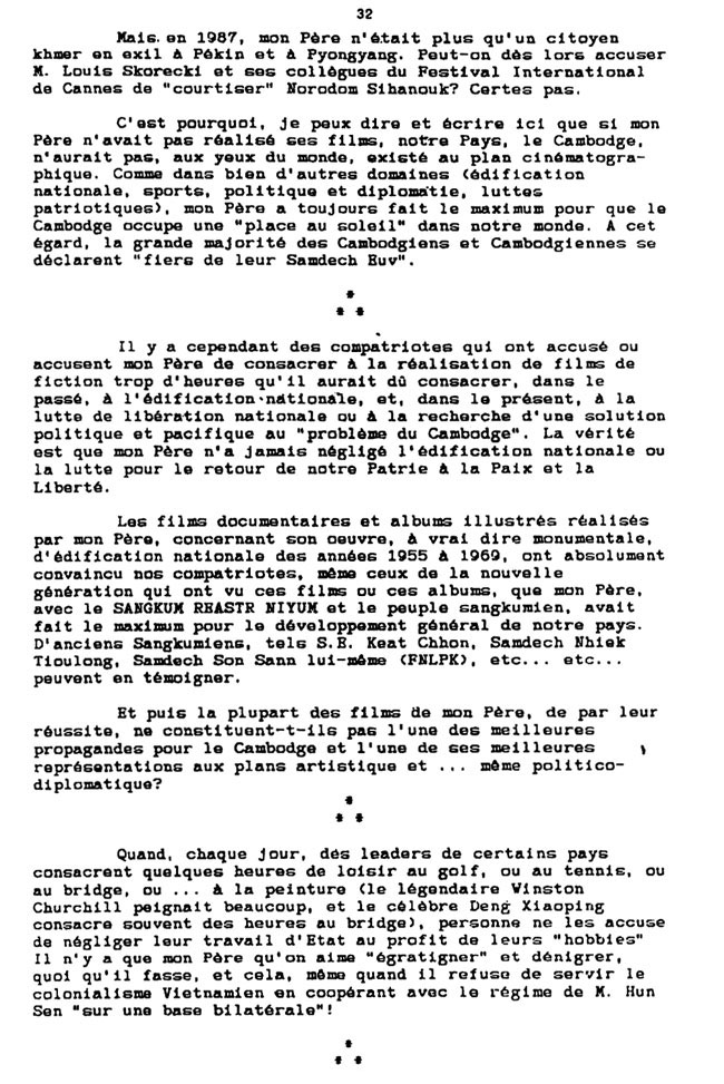 All/document/Documents/Cinma/Commentaires/id32/photo002.jpg