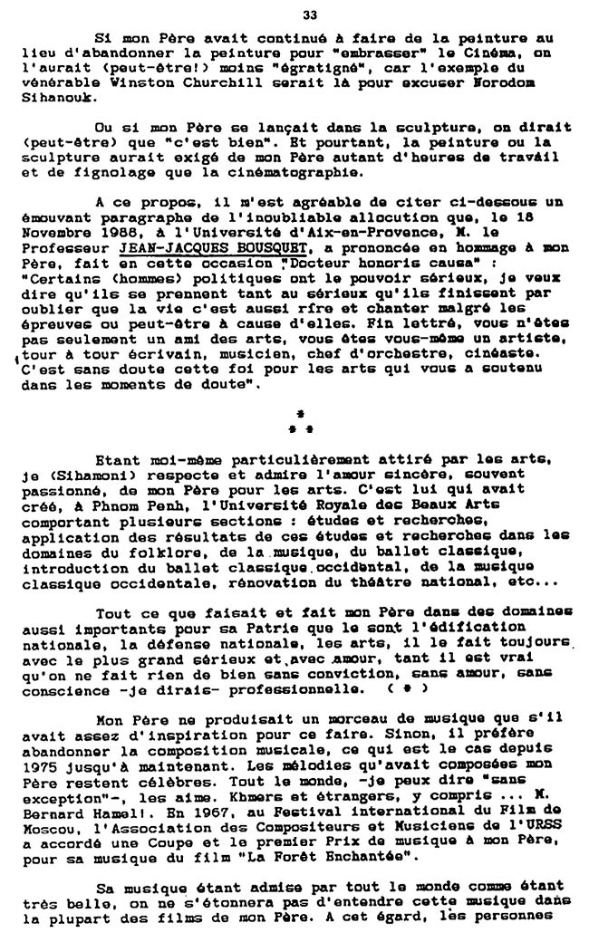 All/document/Documents/Cinma/Commentaires/id32/photo003.jpg