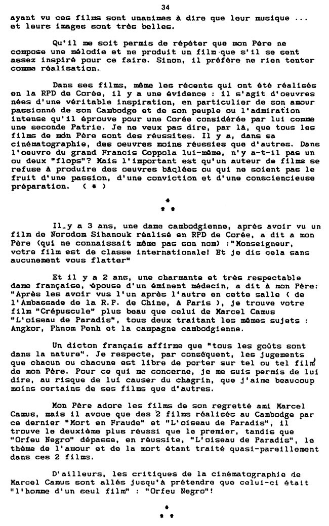 All/document/Documents/Cinma/Commentaires/id32/photo004.jpg